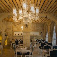 Elika Cave Suites Турция, Ургуп - отзывы, цены и фото номеров - забронировать отель Elika Cave Suites онлайн помещение для мероприятий фото 2