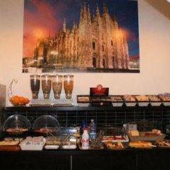 Отель XXII Marzo Италия, Милан - отзывы, цены и фото номеров - забронировать отель XXII Marzo онлайн развлечения