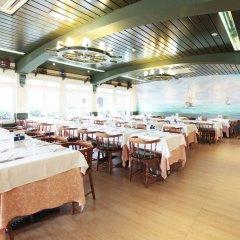 Отель Prestige Coral Platja Испания, Курорт Росес - отзывы, цены и фото номеров - забронировать отель Prestige Coral Platja онлайн питание фото 2