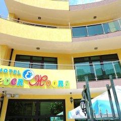 Отель Eleven Moons Болгария, Равда - отзывы, цены и фото номеров - забронировать отель Eleven Moons онлайн парковка