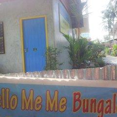 Отель HELLO ME ME Bungalow Ланта интерьер отеля