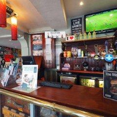 St Christopher's Inn, Greenwich - Hostel гостиничный бар