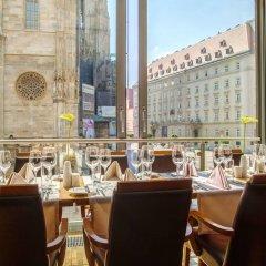 Boutique Hotel Am Stephansplatz гостиничный бар