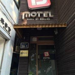 Отель B Motel банкомат