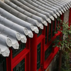 Beijing 161 Lama Temple Courtyard Hotel спа фото 2