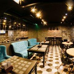 Отель Кауфман Москва гостиничный бар