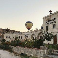 Miracle Cave Hotel Турция, Мустафапаша - отзывы, цены и фото номеров - забронировать отель Miracle Cave Hotel онлайн фото 6