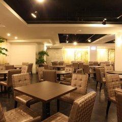 Ximen Citizen Hotel - Classic питание фото 3