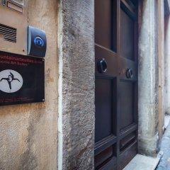 Отель Babuccio Art Suites сейф в номере
