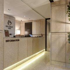 Jamsil Delight Hotel интерьер отеля