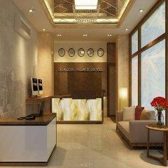 Отель Dragon Palace Hotel Вьетнам, Хошимин - 2 отзыва об отеле, цены и фото номеров - забронировать отель Dragon Palace Hotel онлайн спа фото 2