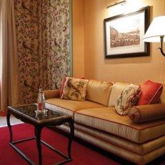 Отель Hostellerie De Plaisance Франция, Сент-Эмильон - отзывы, цены и фото номеров - забронировать отель Hostellerie De Plaisance онлайн комната для гостей