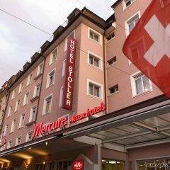 Отель Mercure Stoller Цюрих вид на фасад