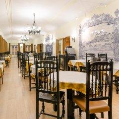 Hotel Duas Nações Лиссабон питание