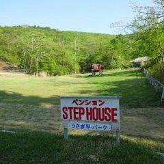 Отель Step House Япония, Яманакако - отзывы, цены и фото номеров - забронировать отель Step House онлайн фото 2