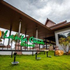 Отель Lanta Corner Resort детские мероприятия