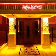 Ceylan Apart Otel Турция, Чешмели - отзывы, цены и фото номеров - забронировать отель Ceylan Apart Otel онлайн сауна