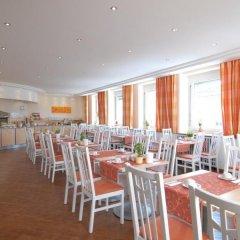 Hotel Amba Мюнхен помещение для мероприятий фото 2