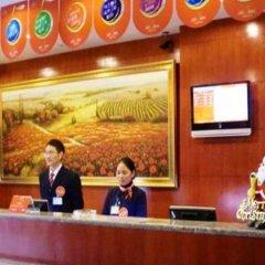 Gude Hotel - Hongdu Avenue Branch интерьер отеля фото 2