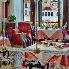 Отель Antica Locanda Sturion - Residenza d'Epoca Италия, Венеция - отзывы, цены и фото номеров - забронировать отель Antica Locanda Sturion - Residenza d'Epoca онлайн питание
