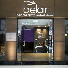 Отель Belair Executive Suites вид на фасад фото 2