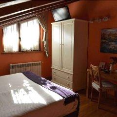 Отель Posada Bernabales спа