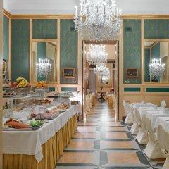 Отель Eurostars Centrale Palace питание