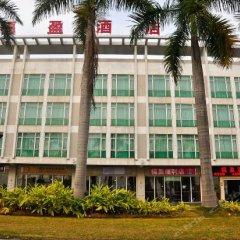 Peacock Fuying Theme Hotel (Guangzhou New Baiyun Airport)
