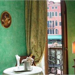 Hotel Marconi Венеция фото 6