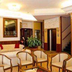 Hotel Apollo фото 16