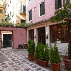 Hotel Ateneo фото 22
