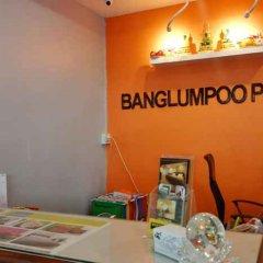 Отель Banglumpoo Place Таиланд, Бангкок - отзывы, цены и фото номеров - забронировать отель Banglumpoo Place онлайн питание фото 3