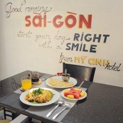 Отель My Anh 120 Saigon Hotel Вьетнам, Хошимин - отзывы, цены и фото номеров - забронировать отель My Anh 120 Saigon Hotel онлайн в номере