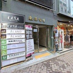 Отель CASA Myeongdong Guesthouse Южная Корея, Сеул - отзывы, цены и фото номеров - забронировать отель CASA Myeongdong Guesthouse онлайн питание фото 2