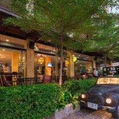 Отель Baan Laimai Beach Resort питание фото 3