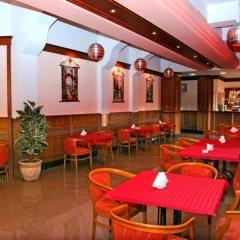 Бутик Отель Максим гостиничный бар