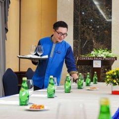 Отель Central Palace Hotel Вьетнам, Хошимин - отзывы, цены и фото номеров - забронировать отель Central Palace Hotel онлайн в номере