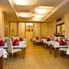 Отель Amarilis Чехия, Прага - 1 отзыв об отеле, цены и фото номеров - забронировать отель Amarilis онлайн помещение для мероприятий фото 2