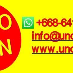 Отель Uno Inn Бангкок парковка