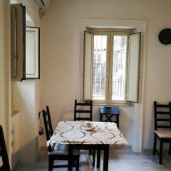 Отель Casa del Carmine Сиракуза питание
