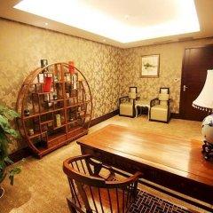 Shanghui International Hotel развлечения