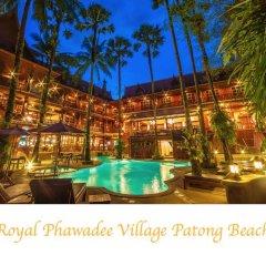 Отель Royal Phawadee Village городской автобус