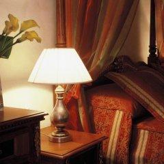 Отель Residence Green Lobster Чехия, Прага - 1 отзыв об отеле, цены и фото номеров - забронировать отель Residence Green Lobster онлайн удобства в номере