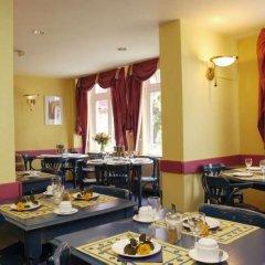 Отель Trianon Hotel Нидерланды, Амстердам - - забронировать отель Trianon Hotel, цены и фото номеров питание фото 2