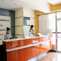 Отель 7 Days Inn Xian Hu Zhu Road Airport Shuttle Bus Sation интерьер отеля фото 2
