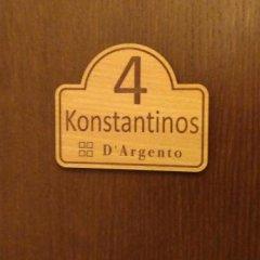 Отель D'Argento Boutique Rooms Родос фото 2