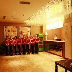 Enshi Taoyuan Lijing Hotel