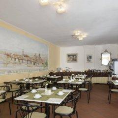 Отель Albergo Firenze питание