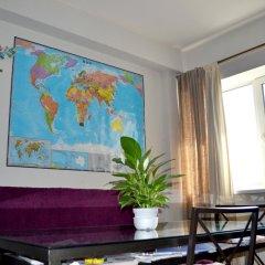 Гостиница Like Hostel Moscow в Москве - забронировать гостиницу Like Hostel Moscow, цены и фото номеров Москва комната для гостей фото 4