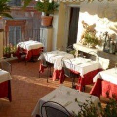 Отель Relais Fontana Di Trevi Рим питание фото 3